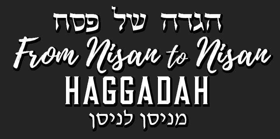 logo_shuvu_haggadah_web_892x444